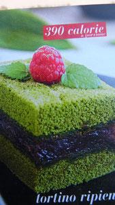 Ricetta con il tè verde:Tortino ripieno