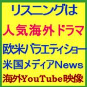 英検 TOEIC 個人プライベート ビジネス 格安 英会話 福岡 スクール 西区 早良区