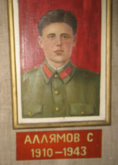 Аллямов Садретдин