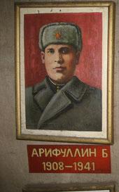 Арифуллин Багаутдин(хужа)