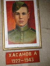 Хасянов Атаулла