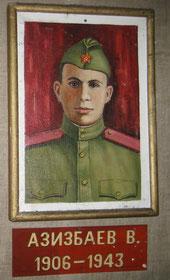 Азизбаев Вагап