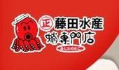 蛸珍味専門店「藤田水産」