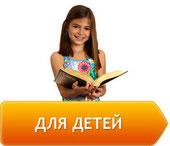 Скорочтение детские курсы