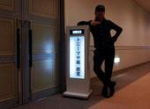 STAR GATE HOTEL控室