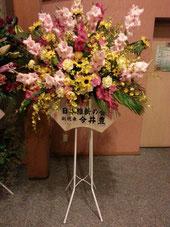 日本維新の会副代表 今井議員様から。