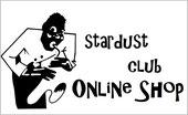 スターダストのライブブログ