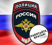 """Официальная группа в социальной сети """"ВКонтакте"""""""