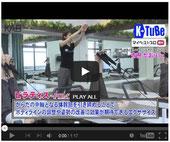 Work Arts、吉田かおり紹介動画