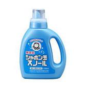 シャボン玉洗濯石けん・酸素系漂白剤