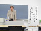 6月29日の栂正行氏の講演
