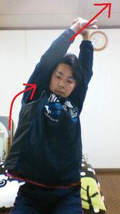 腕や手を伸ばした時にでる腰痛の治し方
