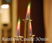 Rainbow Candle 30min