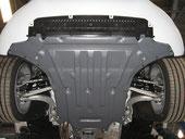 Защиты картера двигателя