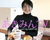 あきみんTV  from youtube