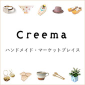 https://www.creema.jp/c/fuwa-ri