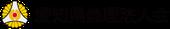 金子城治は豊橋市倫理法人会の 一員です