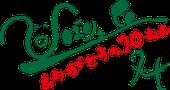 金津雲雀ヶ丘寮ロゴ画像