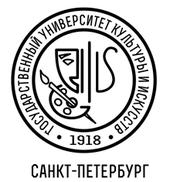 Толстовки СПбГУКИ Санкт-Петербургский государственный университет культуры и искусств