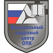 Федеральный кадровый центр ОПК России