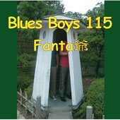Blues Boys115 Fnta爺