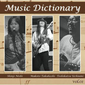 Music Dictionary vol.01