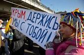 фото:www.ridus.ru