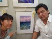 地球の海フォトコンテスト2017受賞 ヒートハートクラブ写真部