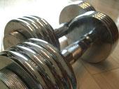 azabujuban minatoku personal gym weight