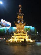 Chiang Rai Turm