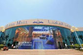 торговый центр марина молл абу даби