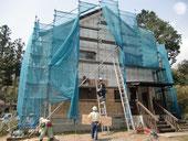 築10年の別荘再生 アール工房