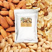 3種 プレミアム ミックスナッツ 1kg(アーモンド40% くるみ40% カシューナッツ20%)無塩 無添加 食物油不使用