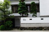 多治見本町オリベストリートのお店「松正」 Tajimi Honmachi Oribe Street