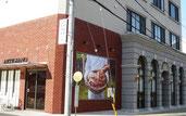 多治見本町オリベストリートのお店「アルティジャーノ」  Tajimi Honmachi Oribe Street