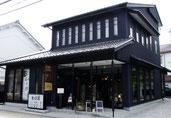 多治見本町オリベストリートのお店「コレクションズカフェ ラゲン」 Tajimi Honmachi Oribe Street