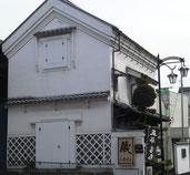 多治見本町オリベストリートのお店「蔵」 Tajimi Honmachi Oribe Street