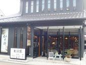 多治見本町オリベストリートのお店「アトリエ羅幻」 Tajimi Honmachi Oribe Street