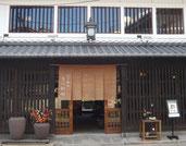 多治見本町オリベストリートのお店「織部うつわ邸」 Tajimi Honmachi Oribe Street,窯元陶器