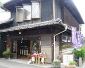 多治見本町オリベストリートのお店「器の店 やままつ」 Tajimi Honmachi Oribe Street,1万点の商品,こだわりの陶器が見つかる,店主が選んだ窯元の陶器