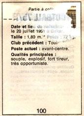 Saar BOUBACAR (1975-76, Marseille > 1979-83, PSG puis 1998-2005, Entraîneur adjoint PSG, image manquante)