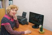 Охріна Ірина Іванівна, педагог соціальний, спеціаліст ІІ категорії