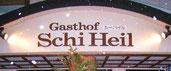 Hotel Gasthof Schi Heil