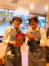 パイ焼き茶房(尾山台)