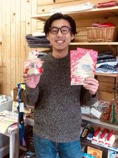 タカノ洋品店(尾山台)