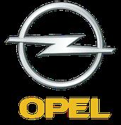 OPEL логотип