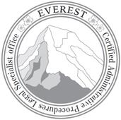 東京・名古屋・大阪の「行政書士法人エベレスト」の企業ロゴ