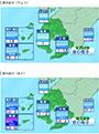 MBC天気・気象情報   波の高さ