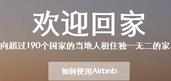 上海中国語学校漢院