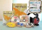 'みゅ〜ずBOX'